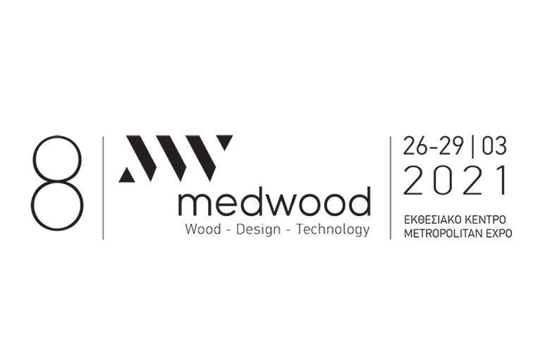 Μετάθεση ημερομηνίας 8ης Medwood!