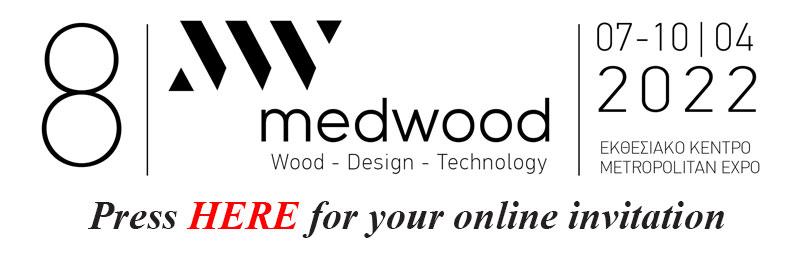 medwood_hlektroniki_prosklisi_en