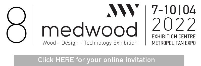 medwood_hlektroniki_prosklisi_uk